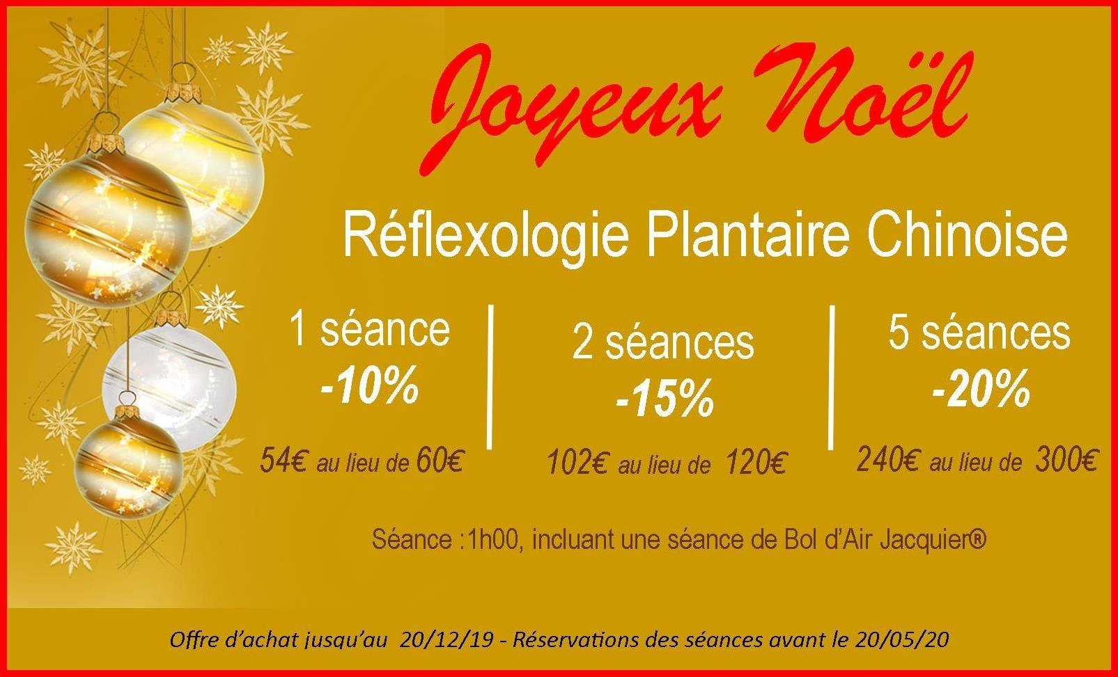 NOEL 2019 - Réflexologie Plantaire Chinoise