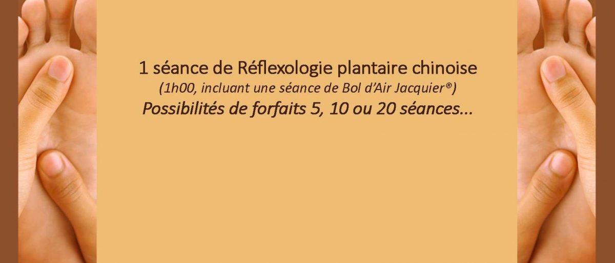 Permalien vers:La réflexologie plantaire chinoise? Bien plus qu'un simple massage…